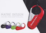 Matre-Design-DM-Front--Thumb